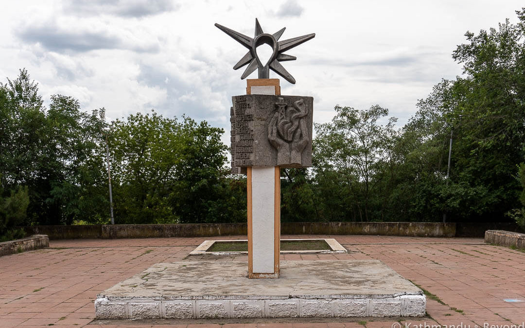 Monument to the First Moldovan Power Plant named after V.I. Lenin