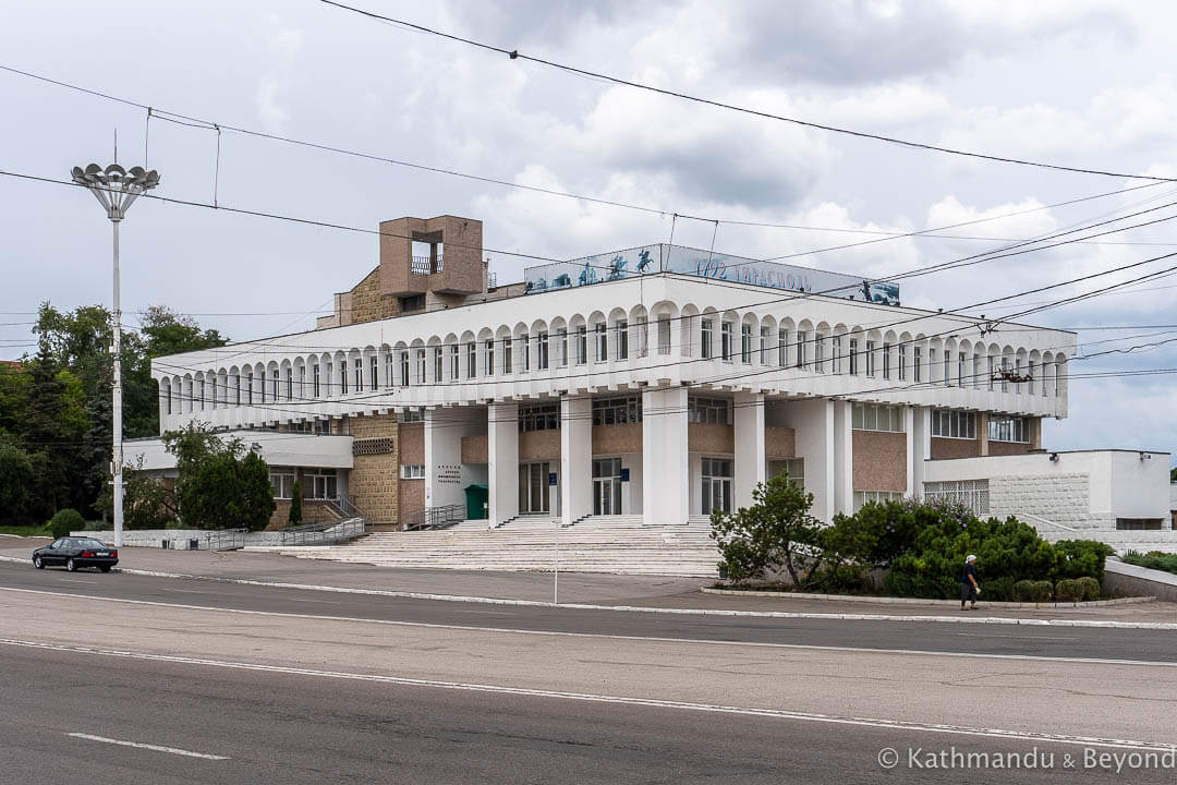 Palace of Children and Youth Creativity Tiraspol Transnistria-3