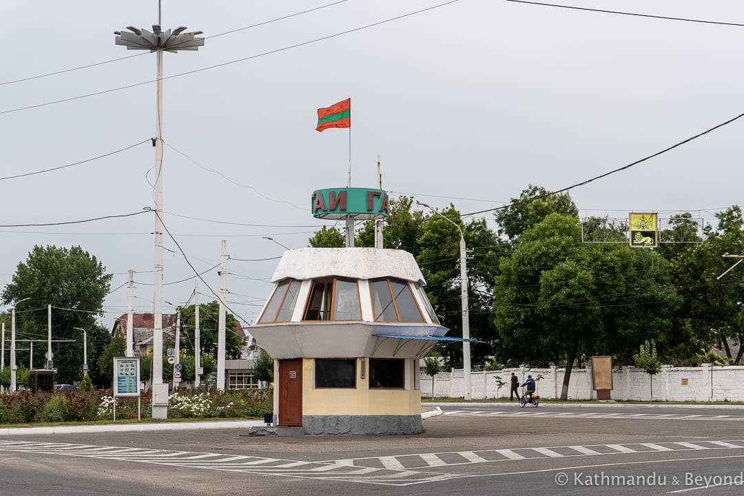 Police Booth in Bendery (Bender), Transnistria | Soviet architecture | former USSR