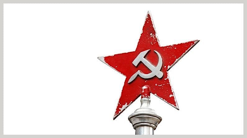 A Short History of the Soviet Union from 1917 to 1991
