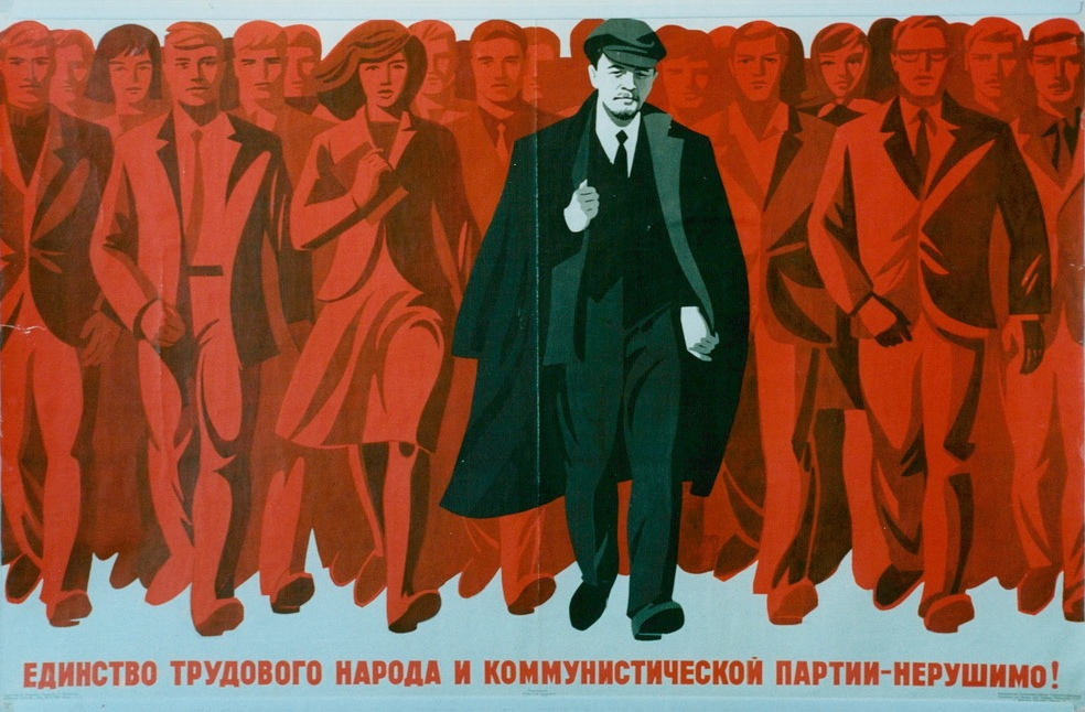 Propaganda poster from the Soviet Union - A Short History of the Soviet Union from 1917 to 1991