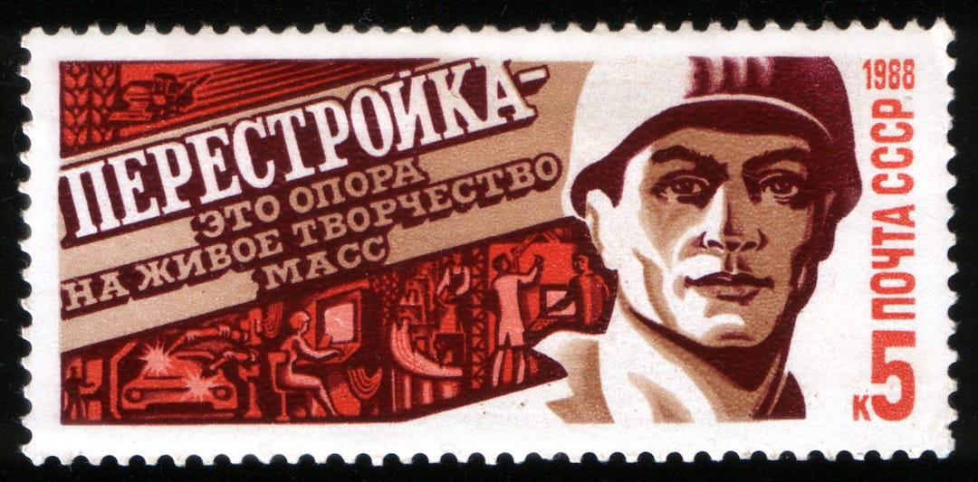 USSR stamp - Propaganda for Perestroika, 1988 - A Short History of the Soviet Union from 1917 to 1991