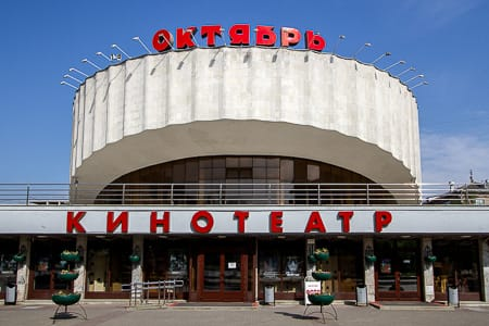 Architectonic Belarus