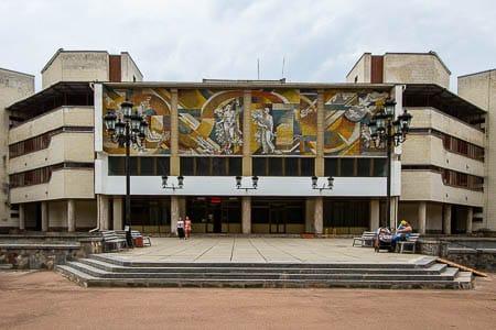 Architectonic Ukraine