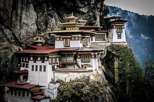 Bhutan Travel Blog