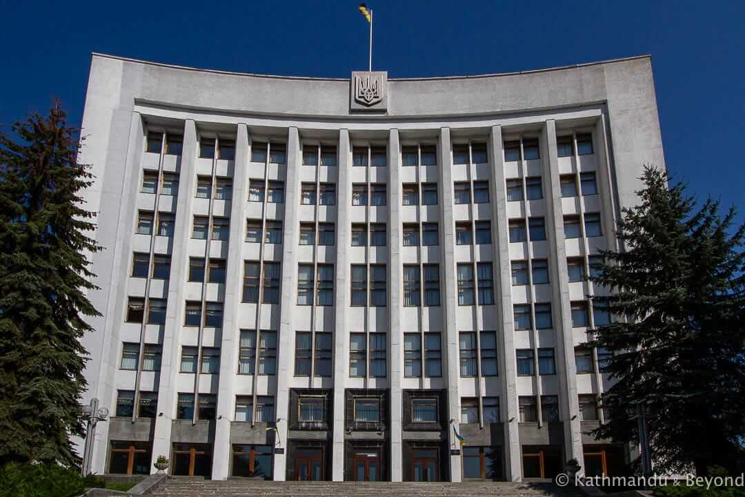 Ternopil Regional Administration (White House) in Ternopil, Ukraine | Modernist | Soviet architecture | former USSR