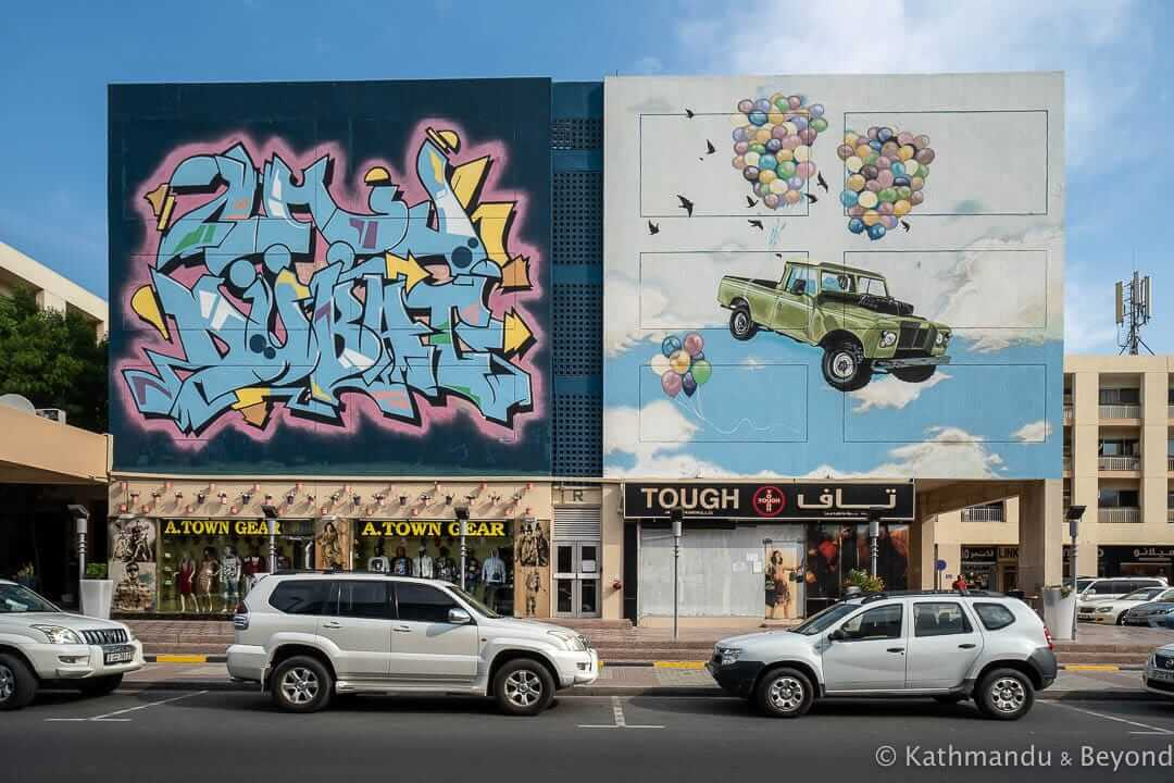 UP by @katun_ and @pakey_one (right) Al Karama Street Art Dubai United Arab Emirates
