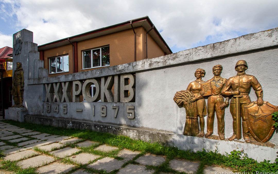 Memorial to the Great Patriotic War