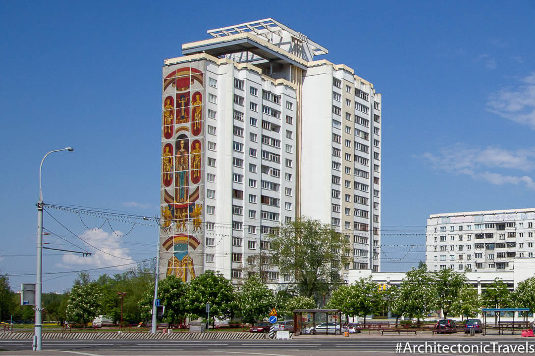 East-1 Residential District (Uschod microrayon) Minsk Belarus