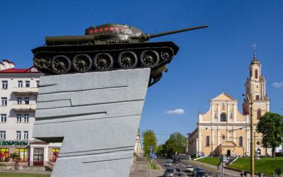 T-34 Tank Memorial