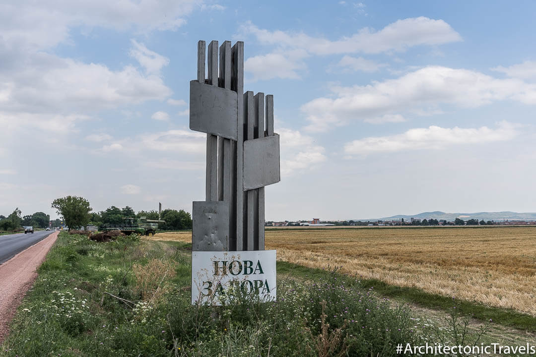 Border Sign Novi Zagora Bulgaria