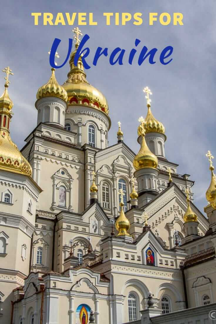 Travel tips for Ukraine – A guide for independent travellers and backpackers on a budget. Planning a trip to Ukraine – travel tips, advice, useful resources and what to expect #Europe (1)