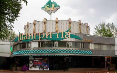 Casino Shangri La