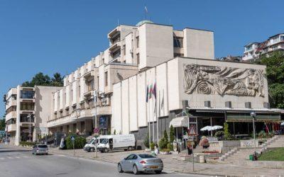 Veliko Tarnovo Municipality