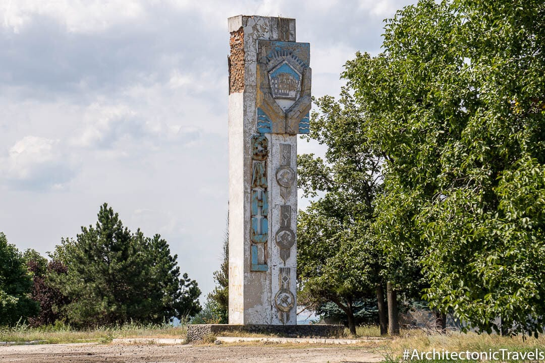 Cahul City Monument in Cahul, Moldova | Soviet monument | former USSR