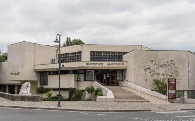 Historical Museum ISKRA